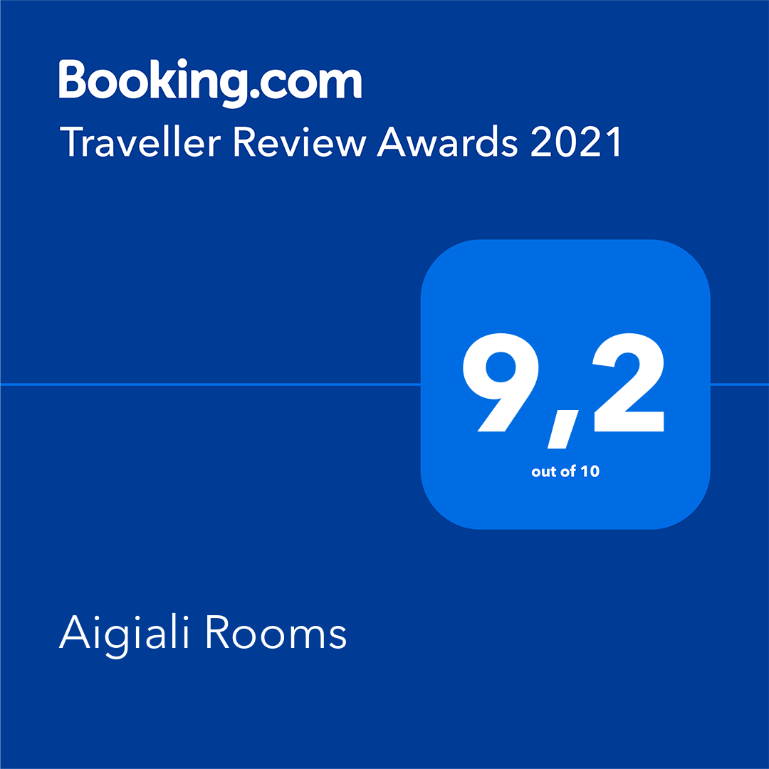 Aigiali Rooms Booking